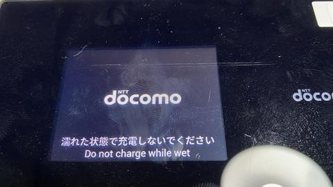 NTTドコモのWi-…