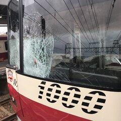 ネットの声など】京急 県立大学駅での人身事故は男子高校生の自殺だっ ...